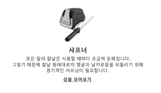 WS 칼 구매 가이드